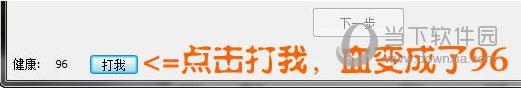 CE修改器中文版下载