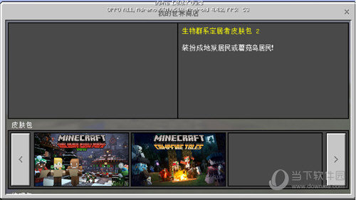 我的世界1.7.4中文版下载
