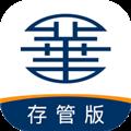 华夏信财 V4.2.3 iPhone版