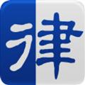 在线法律 V3.4.0 苹果版