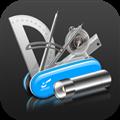 优通超级瑞士刀 V4.2.6 安卓版