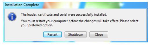 Windows Loader激活工具怎么用
