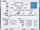 CPU-Z怎么看体质 CPU体质了解一下