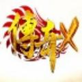 笨笨龙传奇X多功能辅助 V2.3.5 免费版
