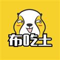 布吃土 V2.3.1 iPhone版