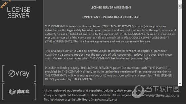 安装vray授权服务