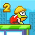跳跳蛙2 V1.2.5 苹果版