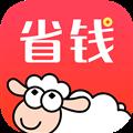羊毛省钱 V2.5.0 安卓版
