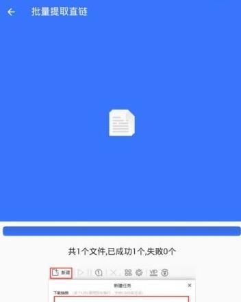 Village百度山寨云 V4.7.0 不限速版截图1