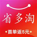 省多淘 V3.2.1 iPhone版