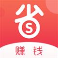 花省联盟 V2.4.1 iPhone版