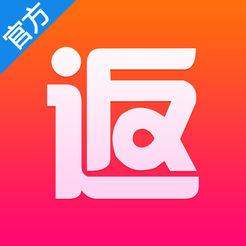 淘客联盟 V2.7.1 iPhone版