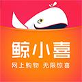 鲸小喜 V2.0.2 iPhone版
