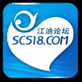 江油论坛 V1.6.6 苹果版