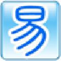 易企用建材进销存管理软件 V2018 官方版