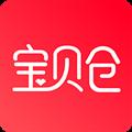 宝贝仓 V3.2.8 iPhone版