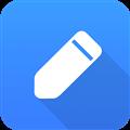 日记云笔记 V1.0 安卓版