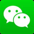 微信6.6.0黄金共存版 安卓版