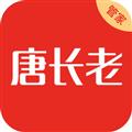 唐长老 V3.0.3 苹果版