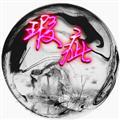 王者荣耀背景图替换 V1.0 安卓版