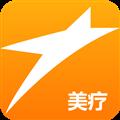 星辰美疗 V1.4.16 安卓版