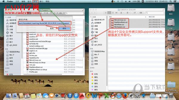 AutoCAD2014 Mac版