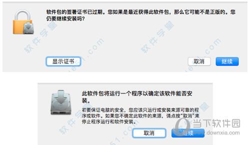 AutoCAD2014 Mac版破解版下载