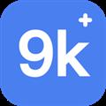 9K医生 V2.5.3 安卓版