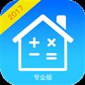 房贷计算器专业版 V2.6.0 安卓版