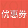 日本优惠券 V1.0.2 iPad版