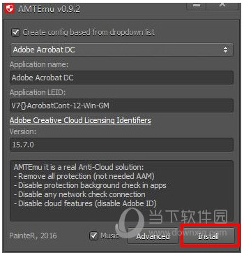 Acrobat Pro DC注册机