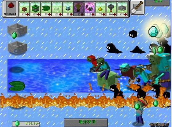 我的世界之植物大战僵尸版本 V1.7.4 安卓版截图1