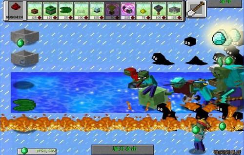 我的世界植物大战僵尸手机版下载