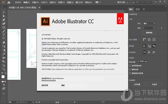 Adobe illustrator CC2019
