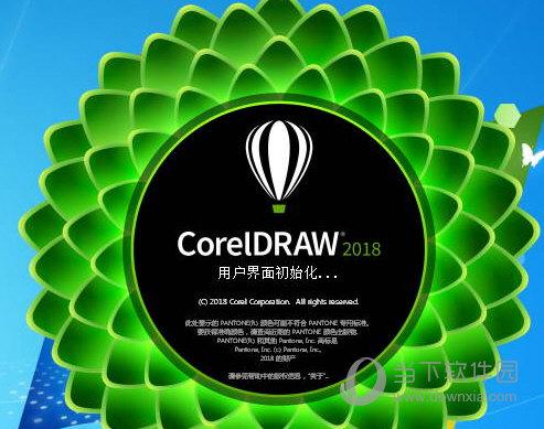 CorelDraw 2018破解补丁