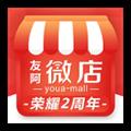 友阿微店 V4.0.1 iPhone版