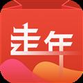 走年生活 V3.0.2 iPhone版