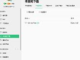 QQ音乐怎么下载歌词 下载歌词原来如此简单