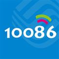 10086 V3.5.2 安卓版