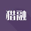 猎融贷款 V1.0.5 安卓版
