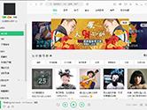 QQ音乐怎么看好友歌单 查看好友歌单方法介绍