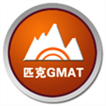 匹克新GMAT真题模考软件 V1.0.3 Mac版