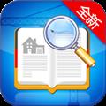 广联达规范查阅破解版 V3.5.0 安卓版