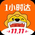 苏宁小店 V3.9.0 安卓版