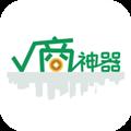 V商神器 V1.0.7 安卓版