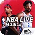 NBA LIVE V3.2.50 安卓版