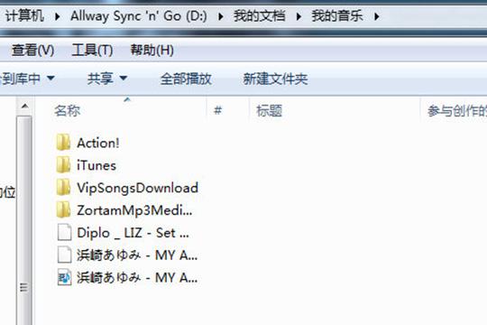 看到在此文件夹中看到刚下载的歌曲