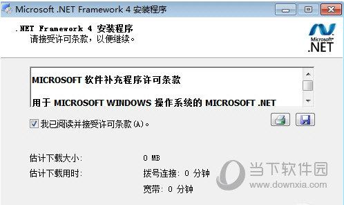 .net framework 4.0 win10下载