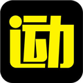 爱云动 V4.2.4 苹果版