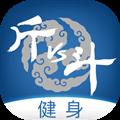 斤斗云健身 V1.4.0 安卓版